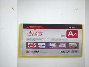 Card case A4 có viền
