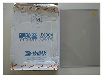 Card case a4- JX804